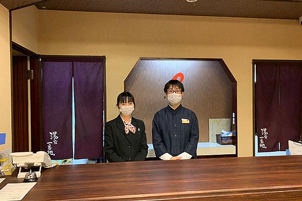 熱海温泉 湯宿一番地 スタッフマスク着用