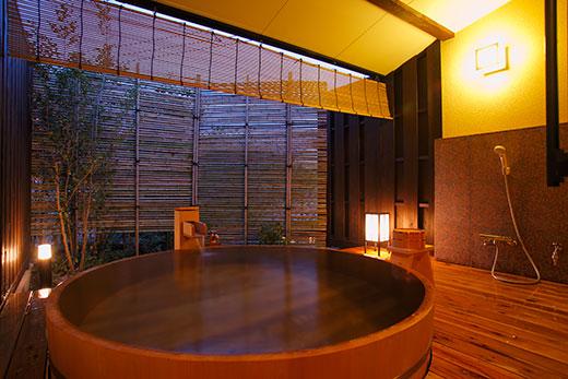 お宮の湯の写真1
